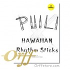 呼拉夏威夷節奏棒 PUILI-HAWAIIAN RHYTHM STICKS